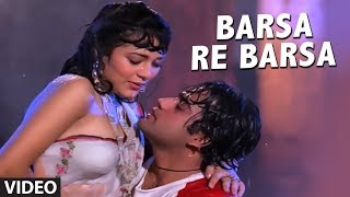 Barsa Re Barsa Full Video Song | Aag Aur Shola | Anuradha