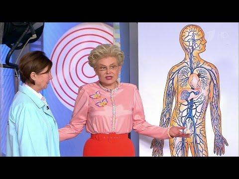 Жить здорово!Тромбоэмболия легочной артерии.  (28.11.2016)