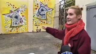 В Могилеве появился новый арт-дворик
