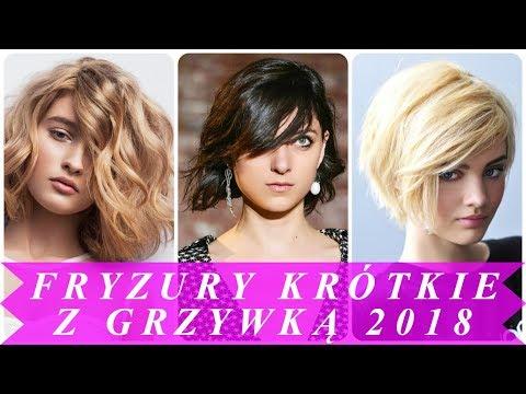 Top 15 Krótkie Fryzury Damskie Z Grzywką 2018 игровое