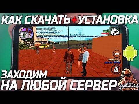 Download/android!!! все видео по тэгу на igrovoetv online