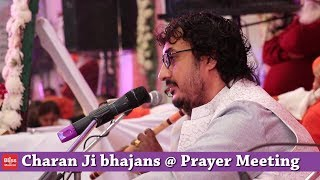 Soulful Prayer Meeting message by Charan Ji 98103 82103