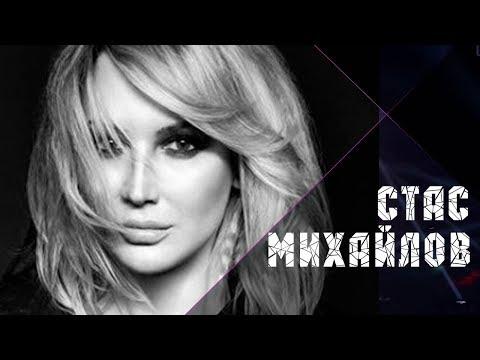 Стас Михайлов - Лучшая на свете (Lyric Video 2019)