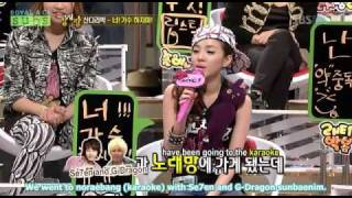 [ENG] 091013 Strong Heart with 2NE1 {ROYALACES} 4/9