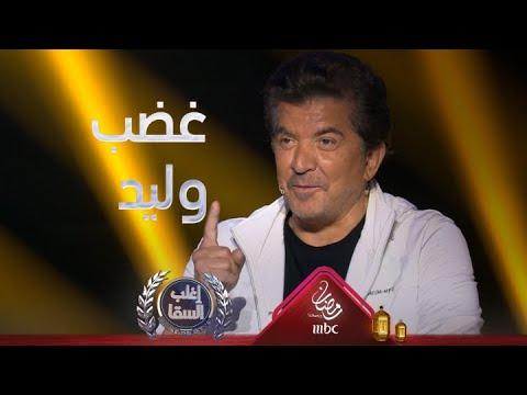 وليد توفيق يطلب من أحمد السقا منحه فرصة للعب