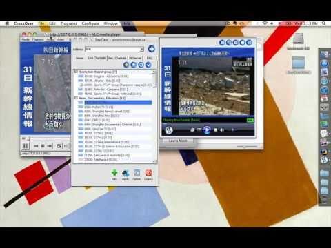 sopcast mac