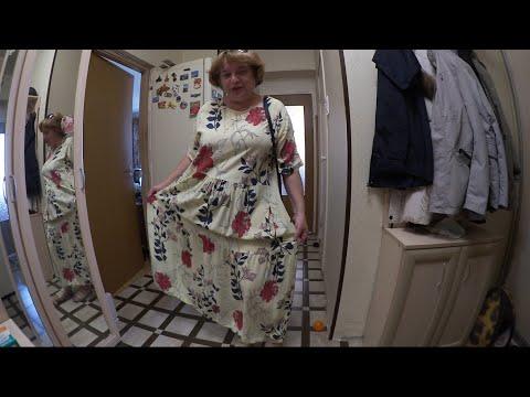 Примерка платьев / Ножки как у козы рожки :)) / Женственность никто не отменял / Трудный выбор