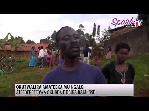 Agambibwa okubba mobile money atiddwa
