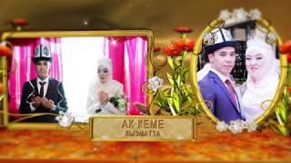 Замир и Аида Лучшая свадьба Май 2018