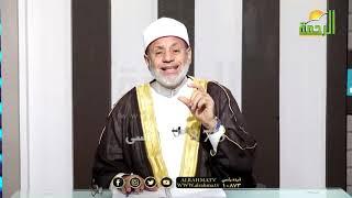 خصائص الشريعة الإسلامية برنامج مع الفقهاء مع فضيلة الشيخ محمد عبد الفتاح