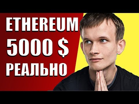 Перспективы криптовалюты qtum