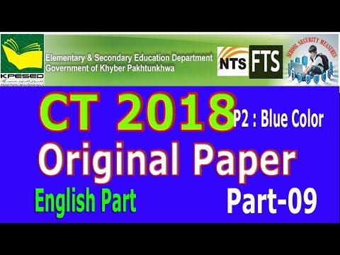 CT past paper 2018 original (Solved) : English part : Part - 09
