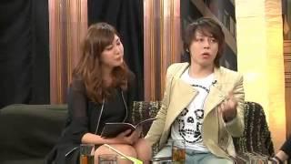 西川貴教のイエノミ!!~№43~ゲスト:逹瑯MUCC③