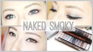 NAKED SMOKY - 3款眼妝分享 AD | BETHNI Y