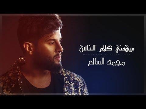 Alsalami_iq's Video 164245496307 0CpM6AxihQE