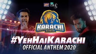 'Yeh Hai Karachi' Karachi Kings Official Anthem for PSL 2020