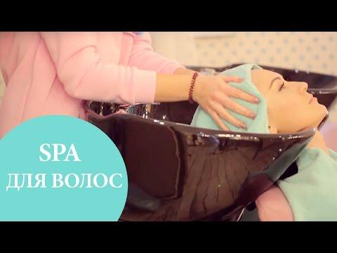 SPA-программа «Абсолютное счастье для волос» | G.Bar | Oh My Look!