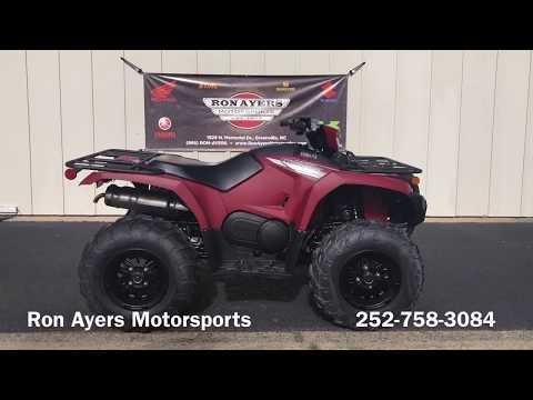 2020 Yamaha Kodiak 450 EPS in Greenville, North Carolina - Video 1