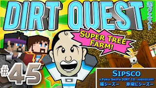 Minecraft - DirtQuest #45 - He's Got The Look (Yogscast Complete Mod Pack)