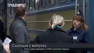 Випуск новин на ПравдаТут за 22.06.19 (06:30)