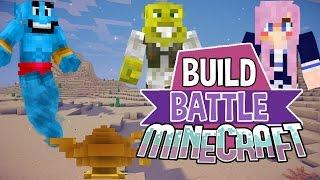 Praise the Genies! |  Build Battle Teams | Minecraft Building Minigame