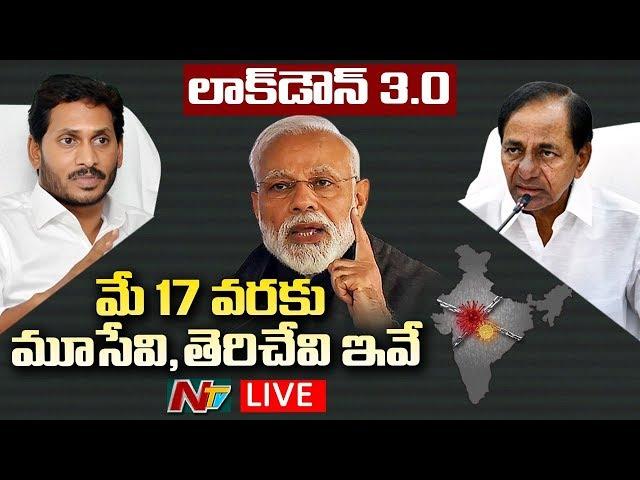 PM Modi Lockdown 3.O New Rules