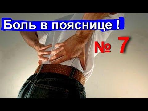 Эфирные масла боли спины