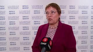 Наталья Коршунова: постановление о досрочных выборах губернатора