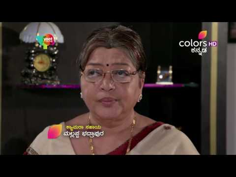 Kulavadhu - 15th October 2016 - ಕುಲವಧು