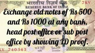 Smart way exchange 500 and 1000 rupees in India. Notes banned in India