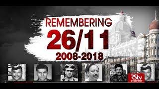 Remembering 26/11