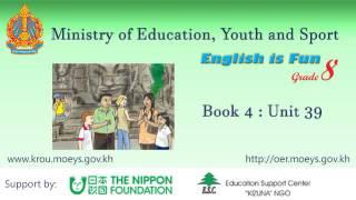 English Is Fun : Book 4 Unit 39 : See You Soon