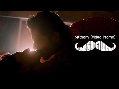 Andhra Mess - Official Trailer #2 | Raj Bharath, Thejaswini, Pooja Devariya | Prashant Pillai | Jai
