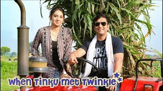 When Tinku Met Twinkle   A Desi Prem Kahani | Lalit Shokeen Films |