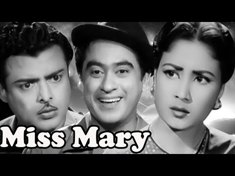 Miss Mary Full Movie | Kishore Kumar Old Hindi Movie | Meena Kumari | Old Classic Hindi Movie