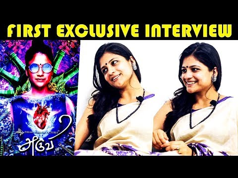 I Will Not Smoke & Drink IN Real : Aruvi Heroine Aditi Balan Exclusive Interview | First On YouTube