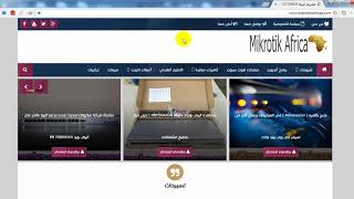 Change Country Code Without Reset Ubiquiti Device - Музыка для Машины