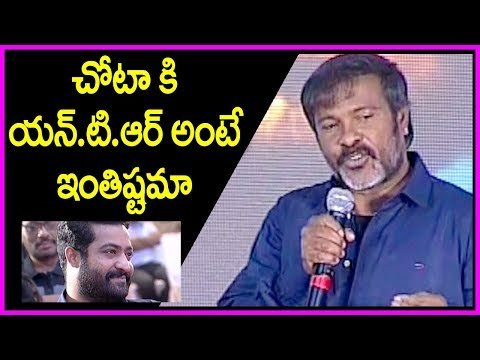 Chota K Naidu About Jr NTR Performance In Jai Lava Kusa Movie | Audio Launch