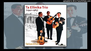 3 - Trio Tiko - M' Agapas_ Den M' Agapas