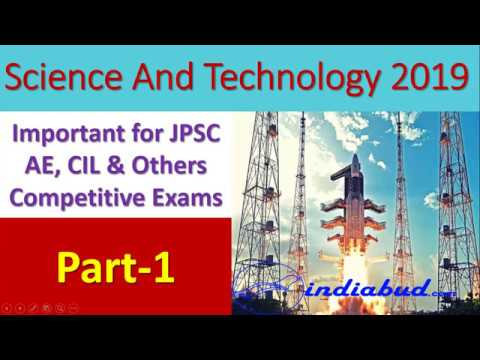 Science and Technology Current Affairs 2019 For all Competitive Exams ll Part - 1