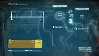 【METAL GEAR SOLID V: THE PHANTOM PAIN】へっぽこ蛇のガバガバ潜入ミッション#17