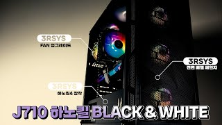 3RSYS J710 (BLACK)_동영상_이미지