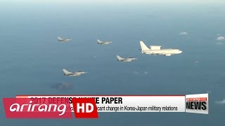 Annual Defense White Paper puts less emphasis on military cooperation between Korea and China