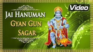 Jai Hanuman Gyan Gun Sagar | Hanuman Chalisa | Bhakti Songs - Download this Video in MP3, M4A, WEBM, MP4, 3GP