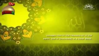 تحميل اغاني سبحان الله بارئ النّسم Glory be to Allah MP3