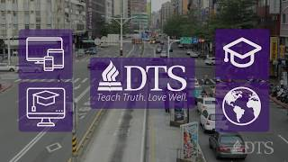 DTS Online Campus Overview 2018
