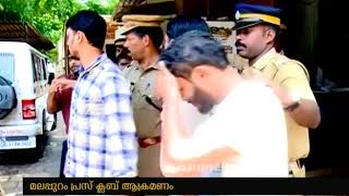 2 RSS activists arrested in Malappuram Press Club attack | FIR 4 May 2018
