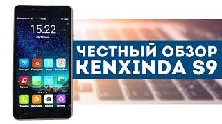 ЧЕСТНЫЙ ОБЗОР Kenxinda S9
