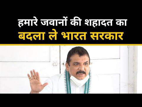 हमारे जवानों की शहादत का बदला ले भारत सरकार | Sanjay Singh Latest Press Conference