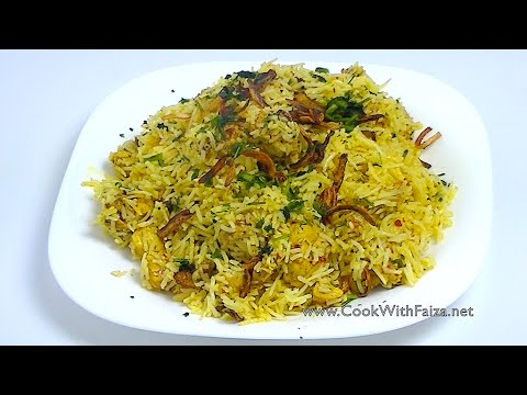 ACHARI MURGH RICE *COOK WITH FAIZA*
